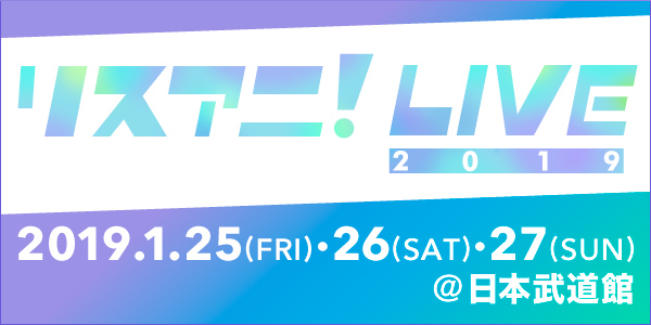 """LisANI! LIVE 2019"""" will be a 3 day event taking place in"""